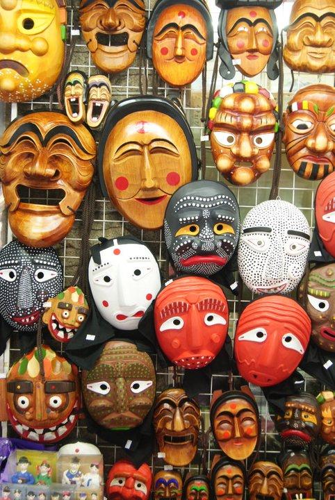 seoul masks